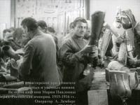 Беженцы, репатриированные, дети и медицина в период Первой мировой войны в кинодокументах из собрания Российского государственного архива кинофотодокументов