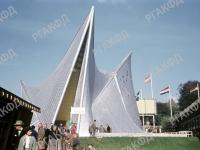 Общий вид павильона голландской фирмы «Филипс» (1958, арх. Ле Корбюзье) на Всемирной выставке в Брюсселе. Бельгия, г. Брюссель. 03.101958 г. Фот. Б.Т. Иванов.