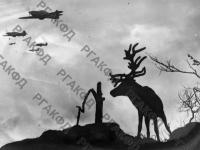 Советские истребители летят над Заполярной тундрой; не первом плане – олень. Заполярье, ноябрь, 1942 г. РГАКФД. Арх. № В-7437.